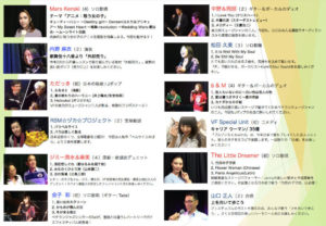 The 5th Voice Festival-Sydney program