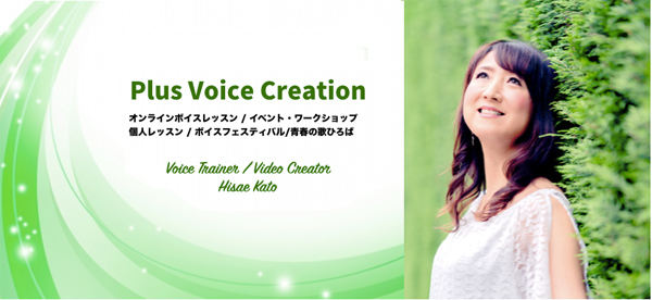 Plus Voice Creation Facebook link